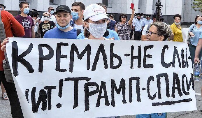 Протести в Хабаровську