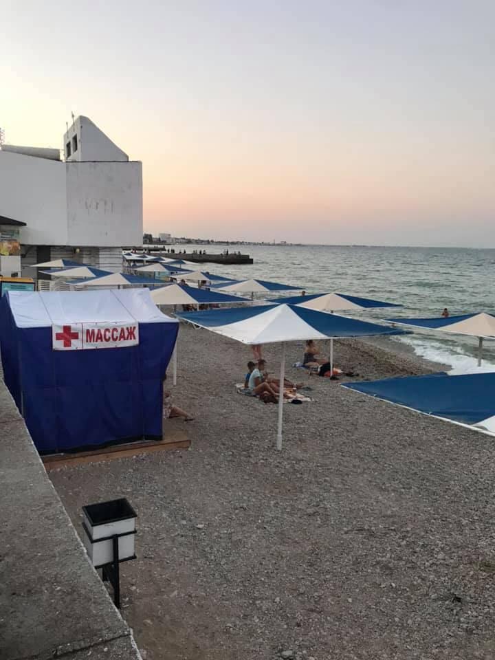 Пляж в Феодосии