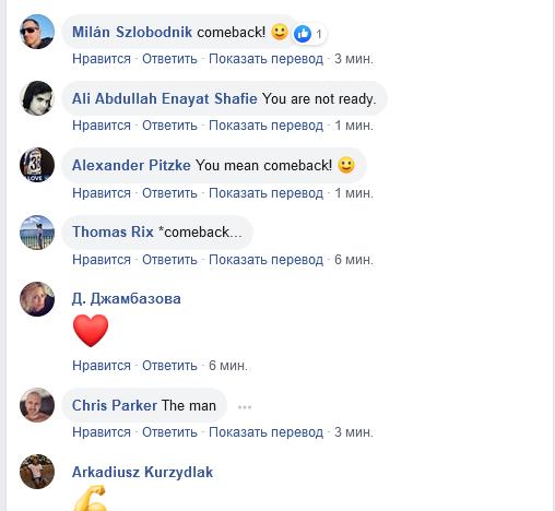 Владимир Кличко взбудоражил поклонников сообщением о возвращении