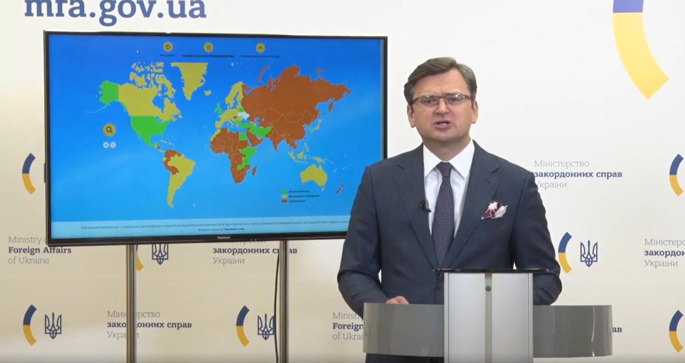 Дмитро Кулеба розповів, куди можна поїхати з України