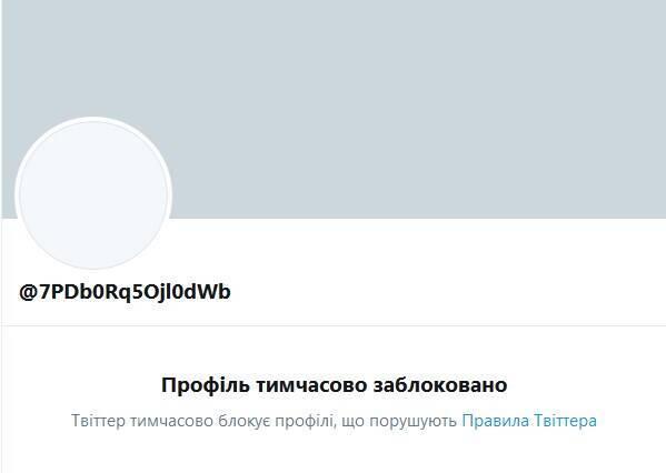 Twitter заблокировал страницу Плохого
