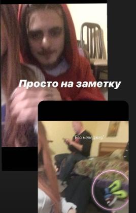 Фото девушки с Кириллом Бледним