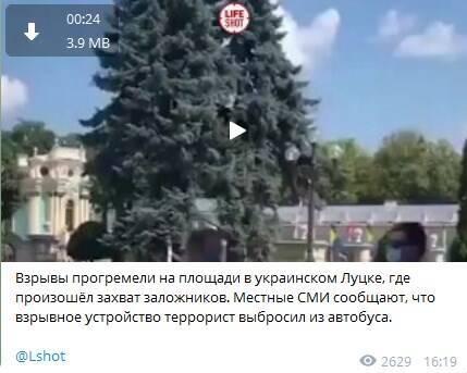 Взрыв в Киеве, который спутали с Луцком