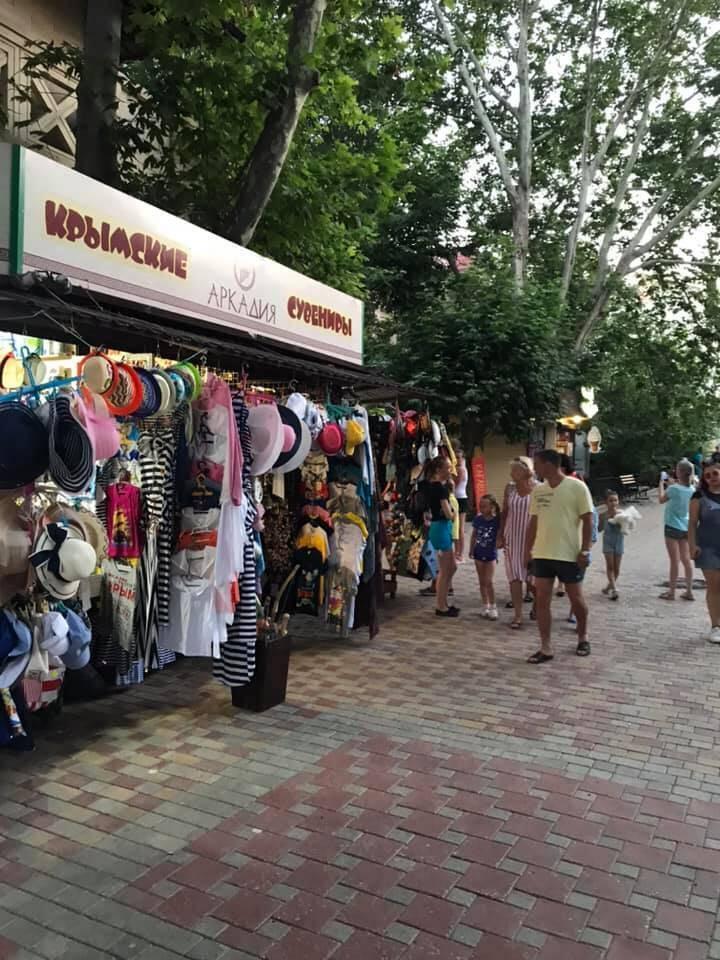 Товары для отдыхающих в Крыму