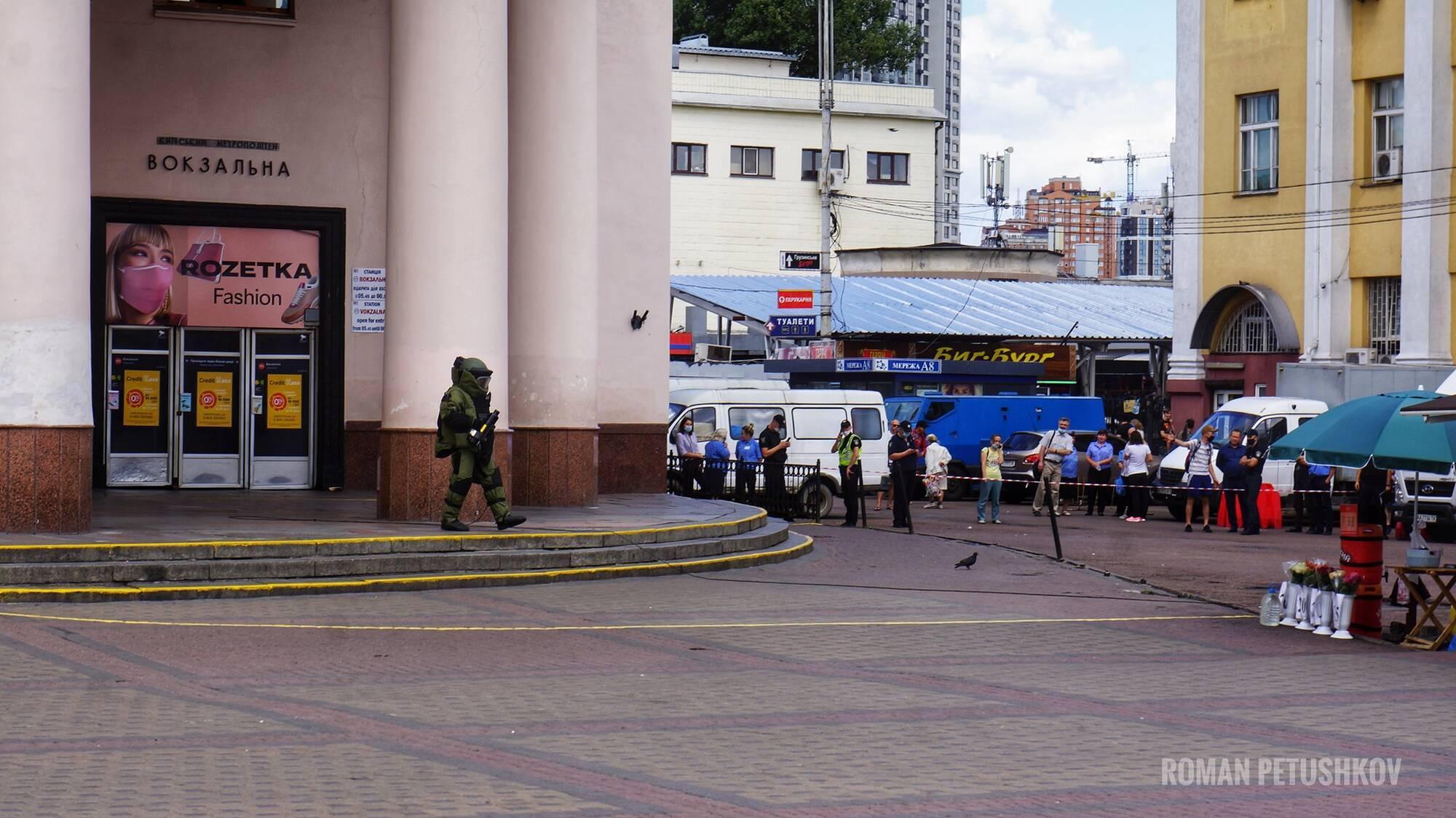 """Робота вибухотехніків біля метро """"Вокзальна""""."""