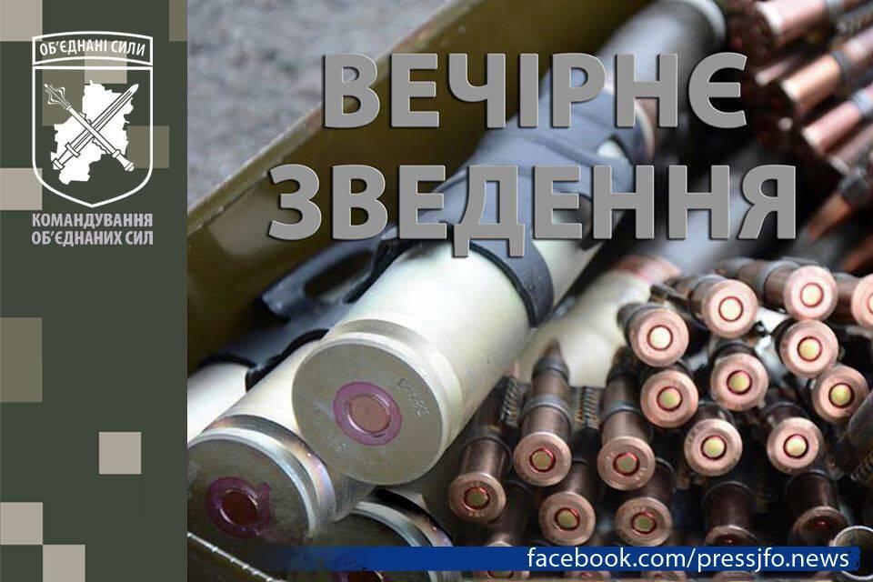 Facebook / Операція Об'єднаних сил