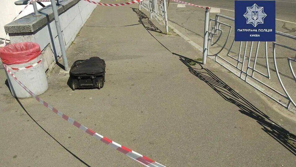 Валізу було знайдено на площі Космонавтів у Києві