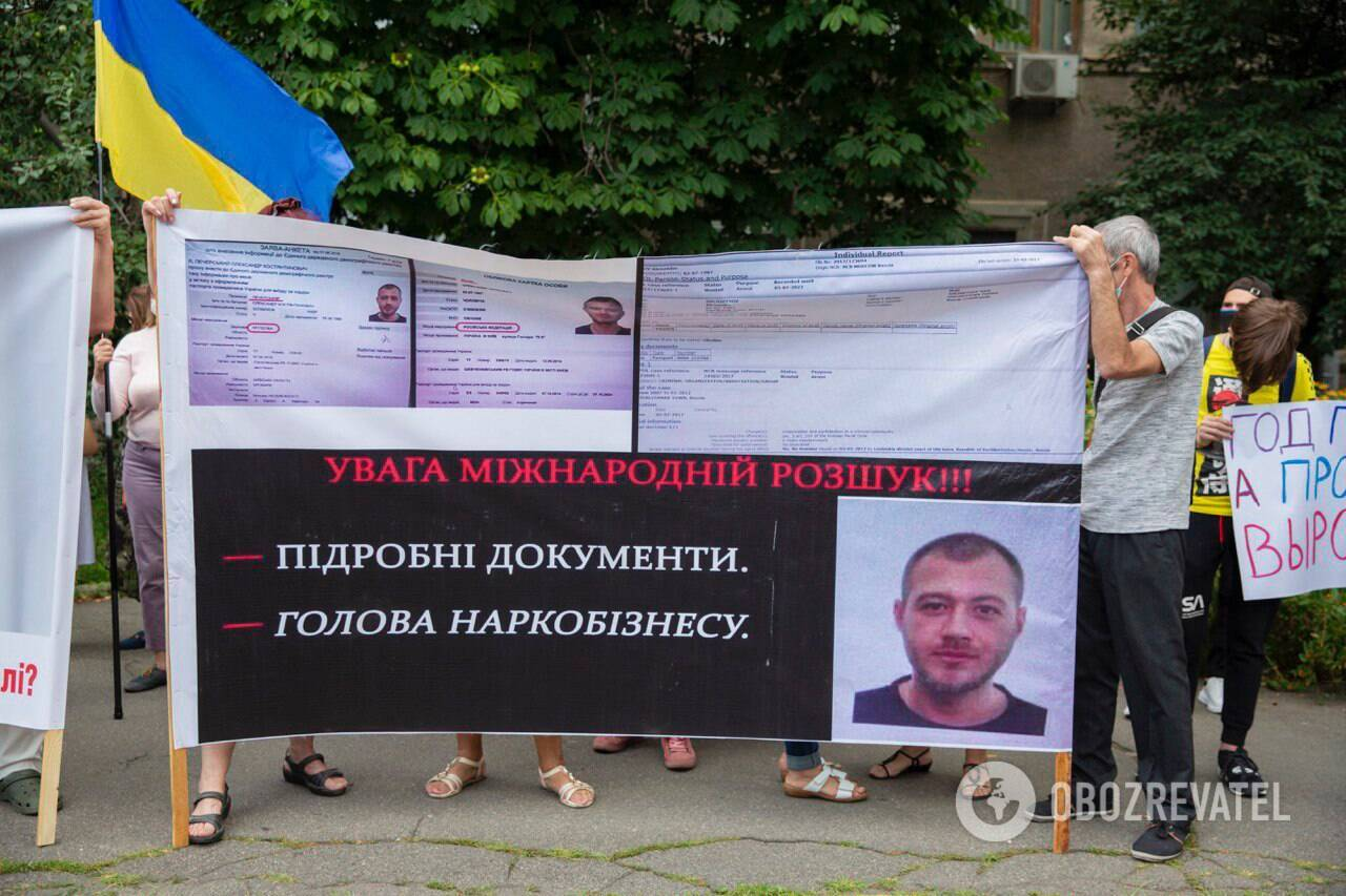 В Киеве протестовали против бездействия правоохранителей в расследовании дела о наркоторговле