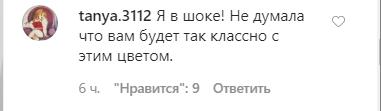 """Виктория Булитко кардинально изменила имидж: как выглядит звезда """"Дизель шоу"""""""