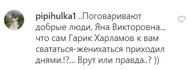 В сети появились слухи о внебрачном ребенке Харламова: кто может быть матерью