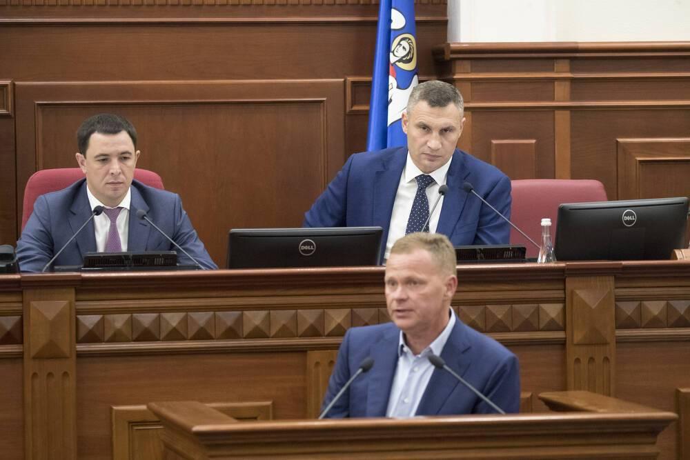 """Київрада ухвалила важливе рішення щодо """"Укрбуду"""""""