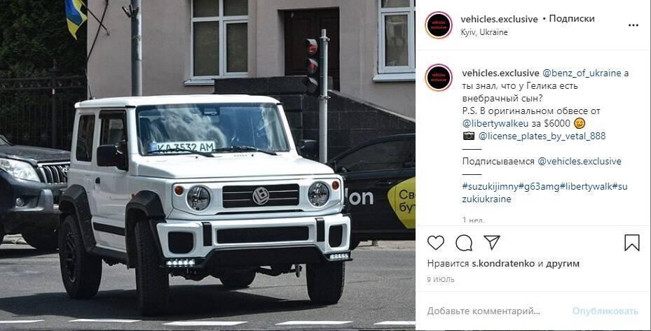 """В Украине засветился Гелендваген """"для бедных""""."""