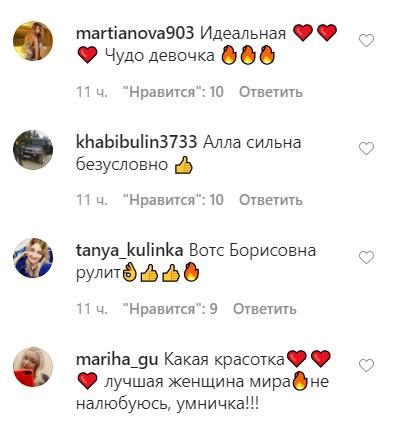 """Галкин показал, как исхудавшая Пугачева в """"мини"""" пляшет на вечеринке: в сети ажиотаж"""