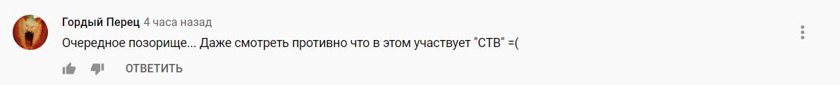 """Российский фильм """"Вратарь галактики"""" разнесли в сети: что не понравилось зрителям"""
