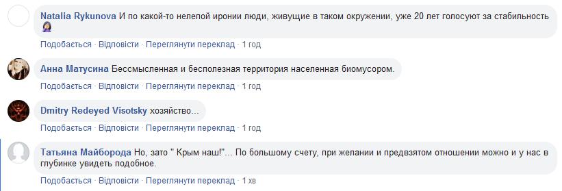Cкрін Facebook
