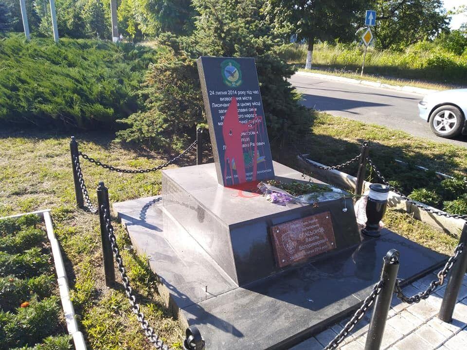 В Лисичанске вандалы облили красной краской памятник погибшим воинам-освободителям