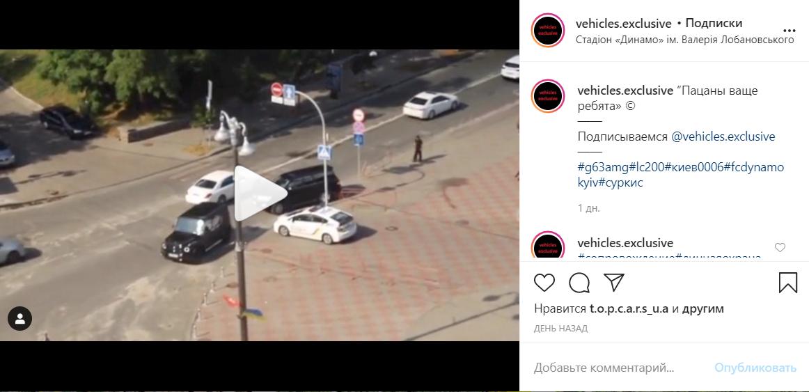 Скриншот Instagram vehicles.exclusive