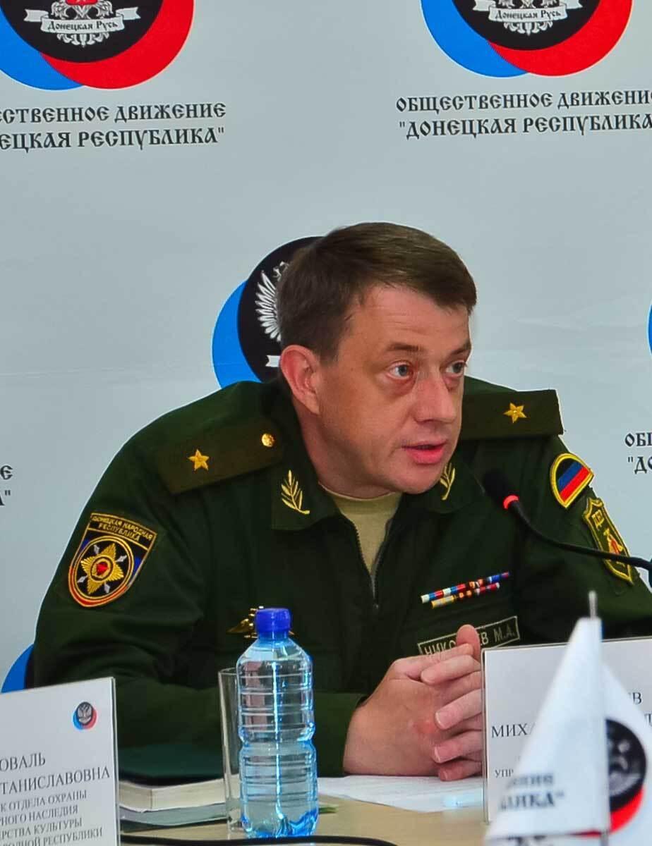 Михайло Ніколаєв