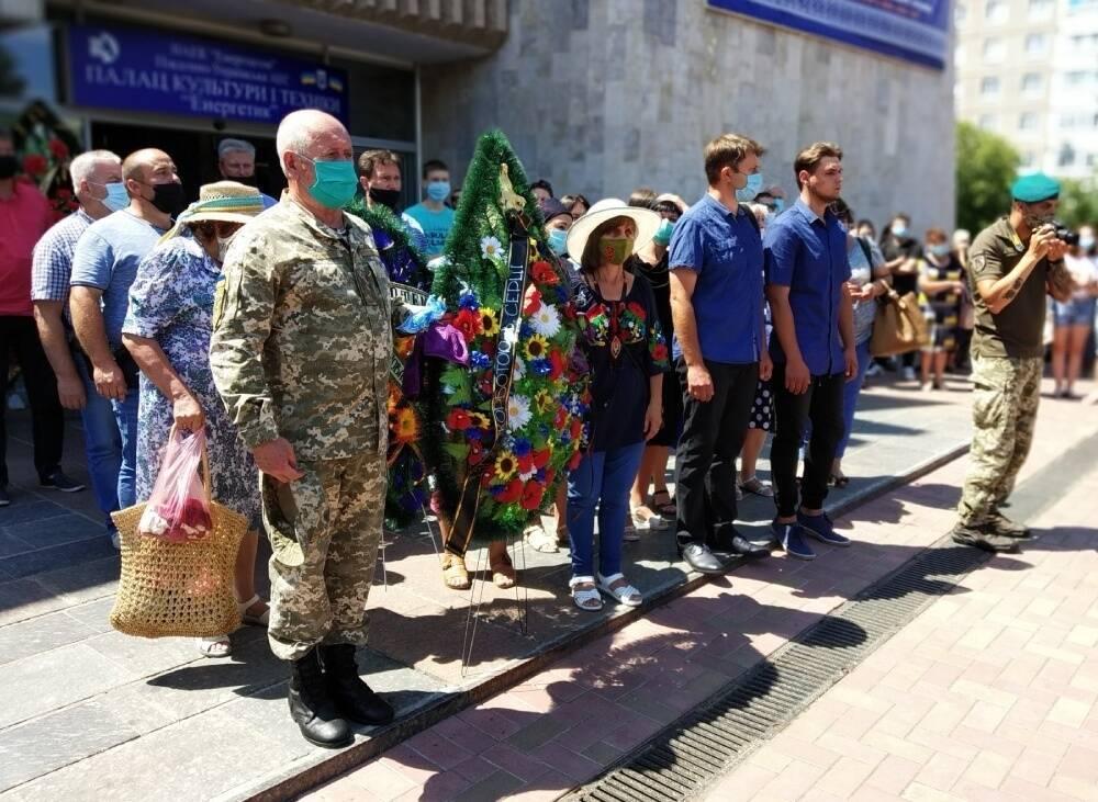 Похороны Артема Козия в Южноукраинске.