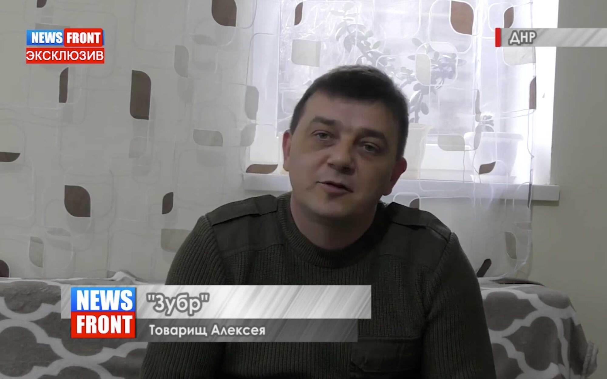 Олександр Зюбанов