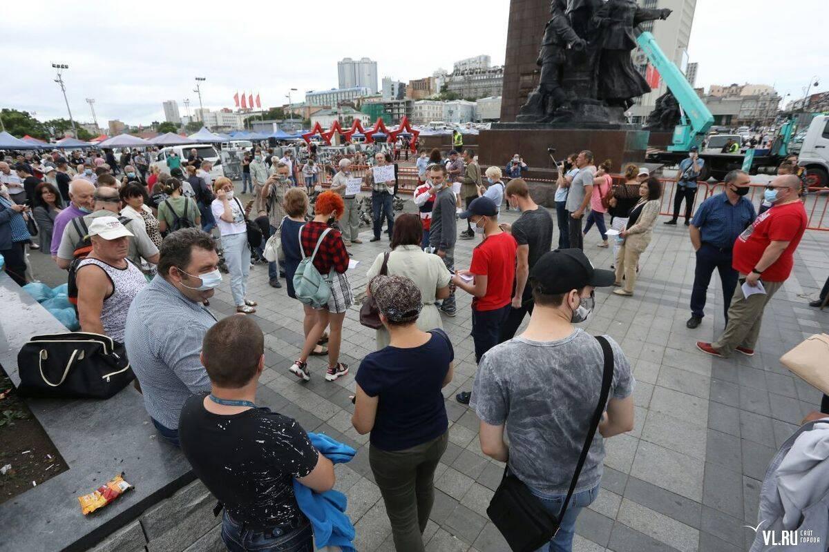Мітинг у Владивостоці на підтримку Хабаровська