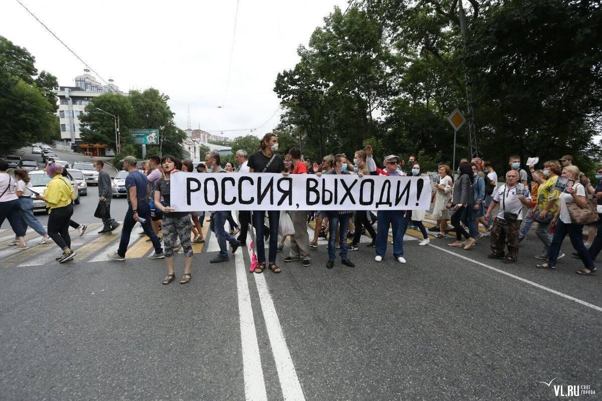 Мітинг у Владивостоці