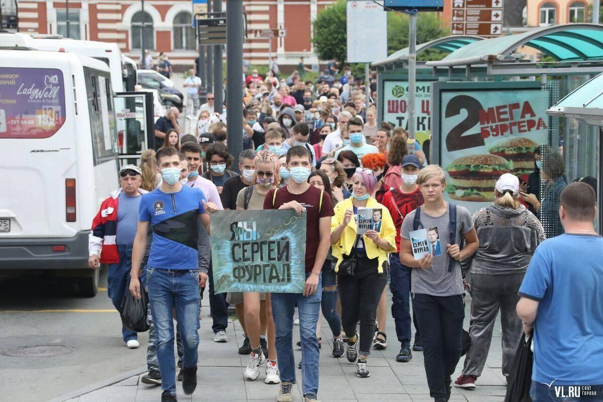 Протест у Владивостоці