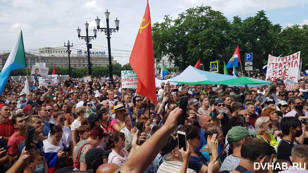 Мітинг на вулицях Хабаровська