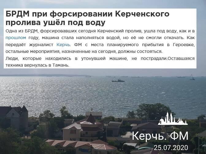 """Новости Крымнаша. """"При Украине у нас не было терактов, чеченцев с автоматами и похищений людей"""""""