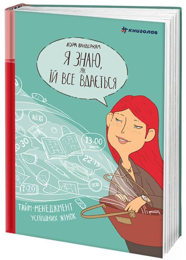 Лучшие книги для женщин: названы 10 вариантов для мотивации и саморазвития