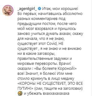 Ивлеева рассказала о протекании коронавируса.