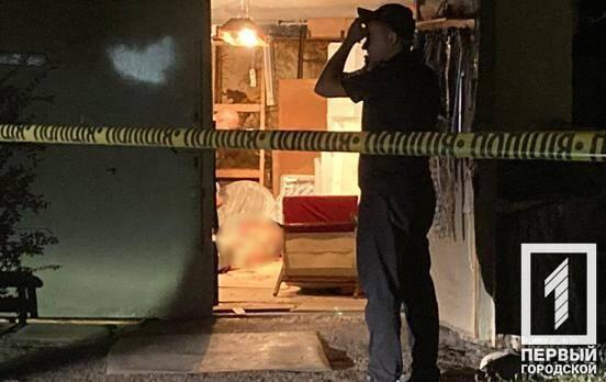 Жителя Кривого Рогу знайшли мертвим у власному гаражі