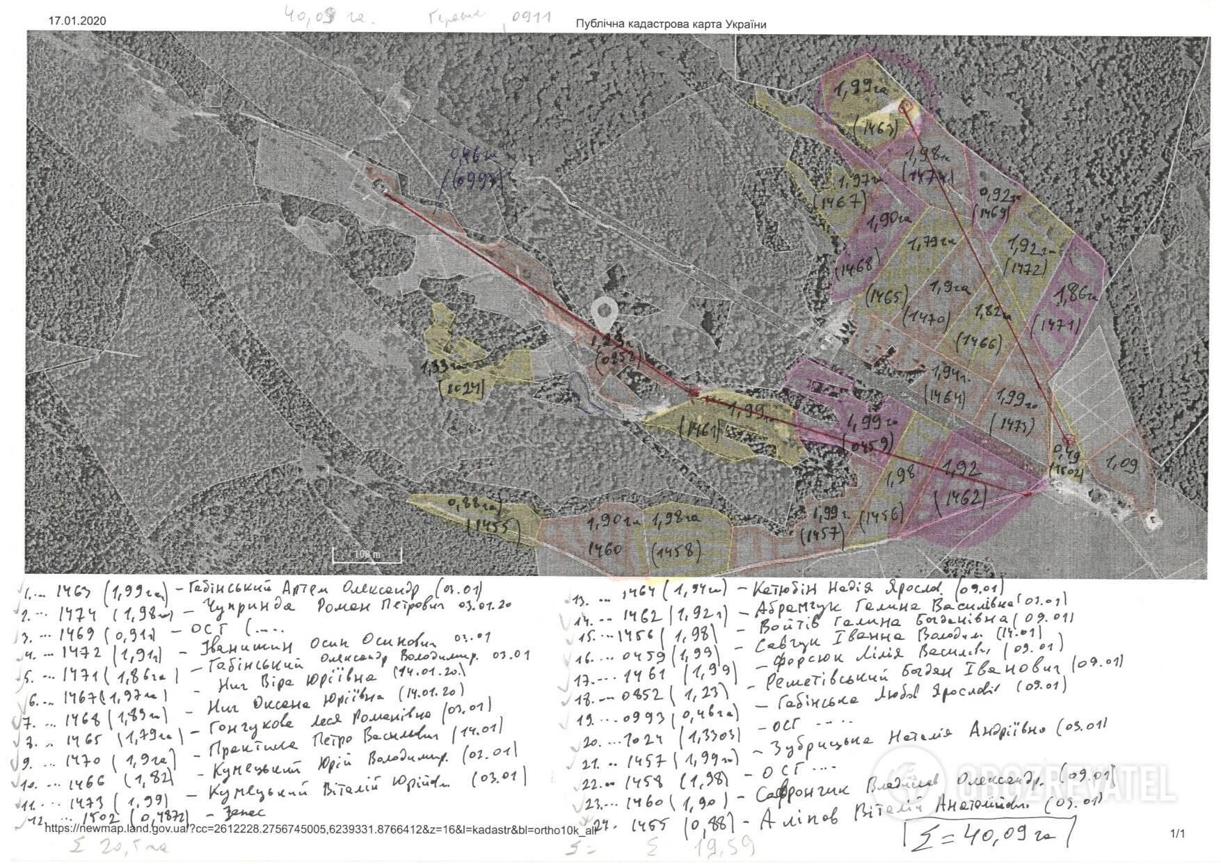Скриншот ділянок на публічній кадастровій карті станом на 17 січня 2020