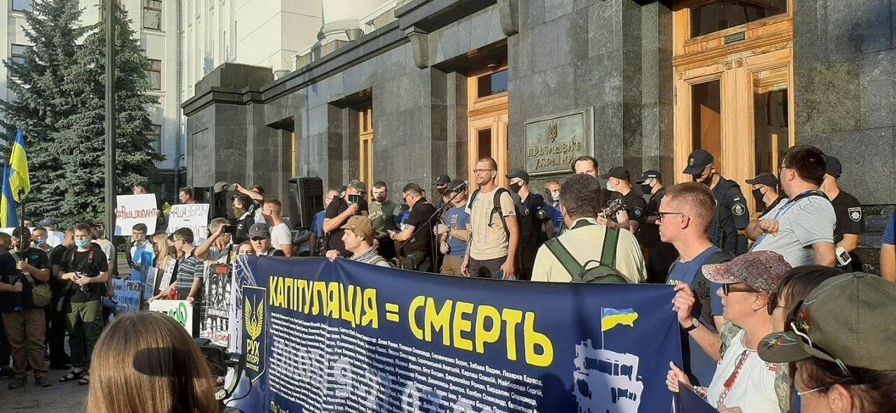 Акция протеста возле ОП против отвода войск на Донбассе.