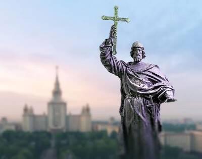 День хрещення Русі 2020