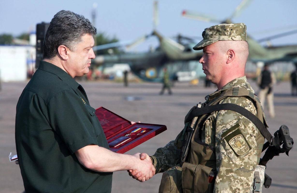 Вручение военных наград за мужество участникам АТО, 8 сентября 2014 года