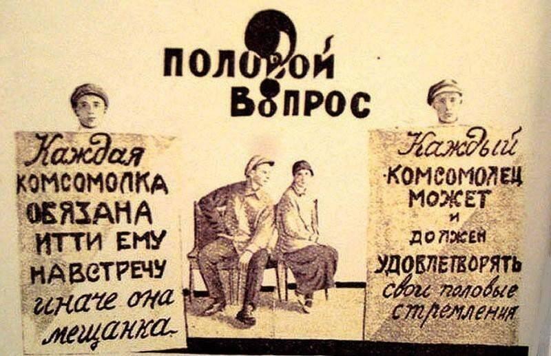 Страшная правда про аборты в СССР