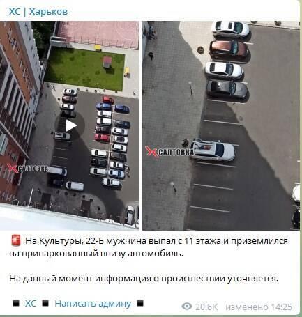 """Telegram """"ХС Харьков"""""""