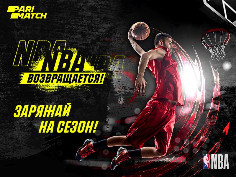 """Выступление украинца в """"пузыре"""": пять причин следить за рестартом сезона НБА"""