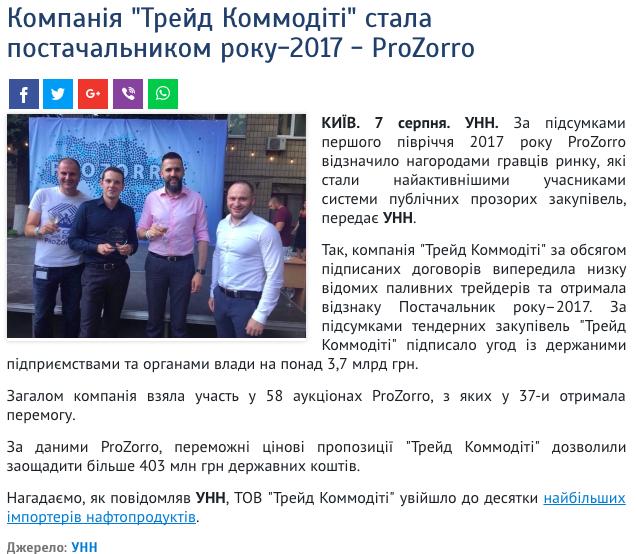 Генерал Забродский: кому-то в Украине очень хочется, чтобы армия запомнилась не героизмом, а уголовными делами