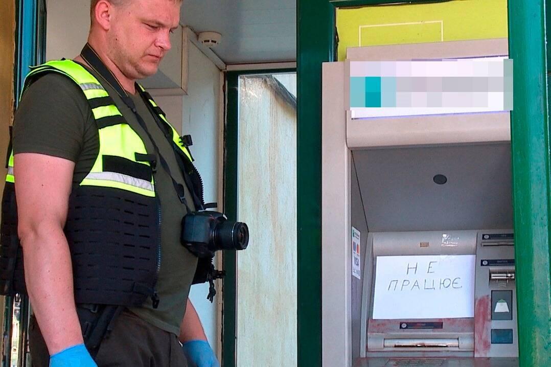 Пошкоджений банкомат