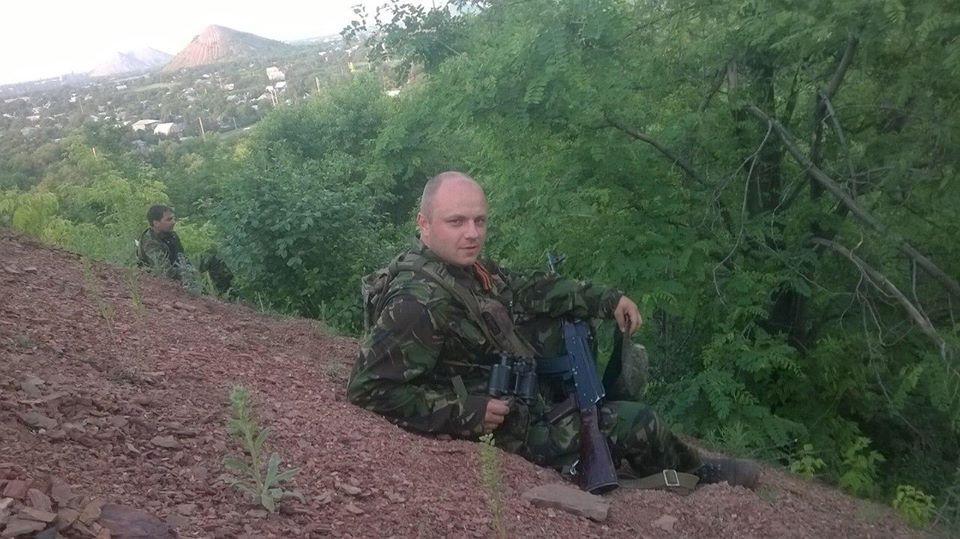 Олег Дрига