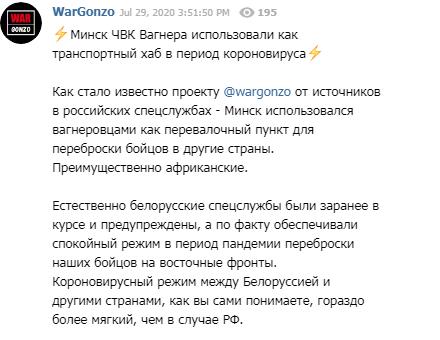 """Затриманих у Білорусі бойовиків знайшли на """"Миротворці"""": деякі воювали на Донбасі"""