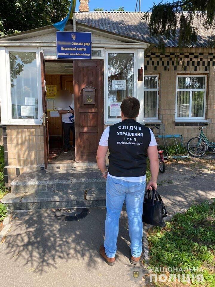 На Київщині на хабарі спіймали депутата