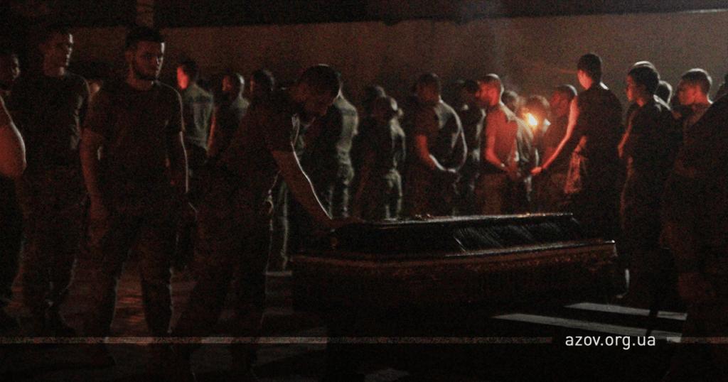 """В """"Азові"""" попрощалися з убитим в Запоріжжі побратимом"""