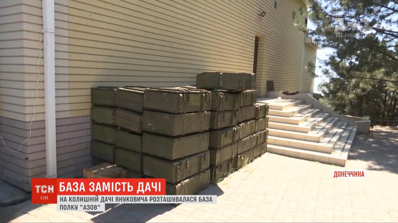Ящики из-под боеприпасов.
