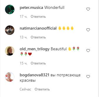 Коментарі під фото Євгенії Мосієнко