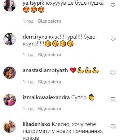 """Реперка Alyona Alyona стала сенсацією нового сезону шоу """"Танці з зірками"""""""
