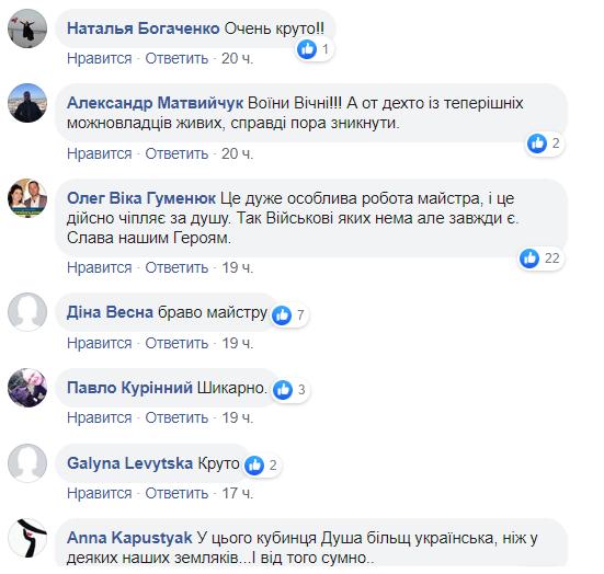 """Українців вразив пам'ятник кіборгам, що """"зникає"""". Відео"""