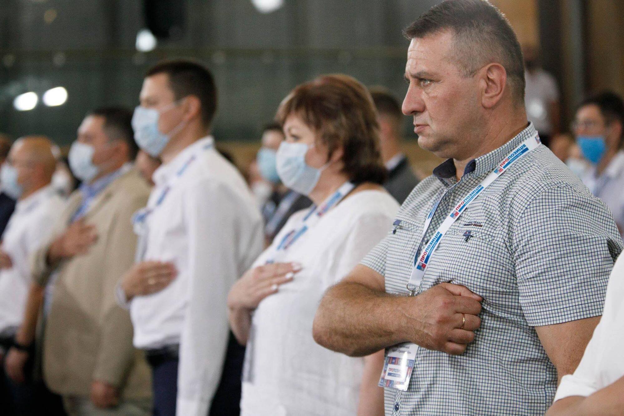 """Делегаты на съезде партии """"Пропозиція"""""""